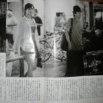 萩原聖人が10歳下美人声優の藤村知可と交際!でどんな人?_-_NAVER_まとめth_