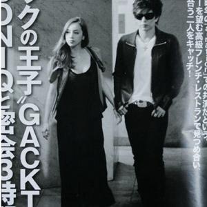「GACKTとICONIQの密会」韓国からの記事|韓国ビューティーth_