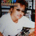 「EXILE_TAKAHIRO_彼女」の検索結果_-_Yahoo_検索(画像)th_