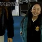 Taichi_Honda___sisters_-_2012_Japanese_Junior_Nationals_FS_-_YouTubeth_