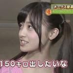 橋本環奈F__Rev_KannaFan_さんはTwitterを使っていますth_