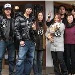 画像___【EXILE_TAKAHIRO家族】TAKAHIROの家族写真!父親・母親・妹!_しゃべくり007_-_NAVER_まとめth_