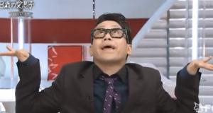 【おしゃれイズム動画】宮川大輔の息子登場。森泉のぱいおつが…___コレスキ(ゝω・)速報