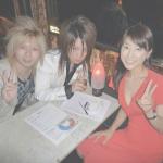 【衝撃画像】塩村文夏議員がホストクラブで遊んでる件wwwwwwwww|保守速報