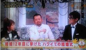 お祭り男『宮川大輔』トイレでバイ疑惑?嫁のまーこの画像と年齢について深夜の芸能ひそひそ話