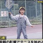 バース・デイ新春SP【テニス:錦織圭】20150103_-_YouTube