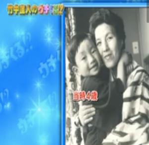 竹中直人のウチくる!?(2013.1.20OA)_-_Dailymotion動画