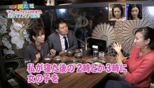 【悲報】浅田舞、過去に彼氏のシクラメンDEppaに浮気をされていた?現在はギクシャク___音楽がないと生きていけない系ヲタがまとめてみた