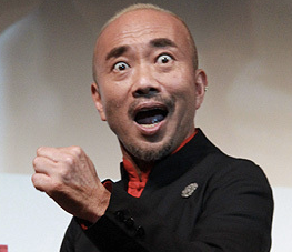 「竹中直人_変顔」の検索結果_-_Yahoo_検索(画像)
