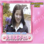 ▶_竹中直人のウチくる!?(2013.1.20OA)_-_Dailymotion動画