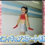 メレンゲの気持ち 安藤美姫 2月22日_Youtubeバラエティ動画倉庫