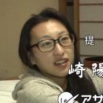 「浅田舞_ヤンキー」の検索結果_-_Yahoo_検索(画像)