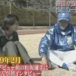 松坂大輔の嫁柴田倫世と子供との生活が幸せそうで羨ましい