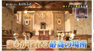 ▶_20150207_嵐にしやがれ_松坂桃李_あばれる君_-_Dailymotion動画