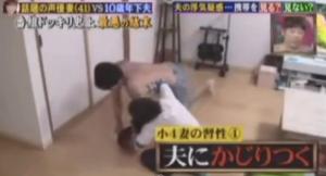 【ドッキリ史上最悪の結末】小4妻声優金田朋子に夫がドッキリを仕掛ける_-_YouTube