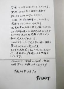 20150203_nakamura_01.jpeg_332×448_ピクセル