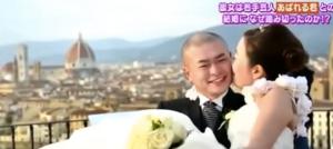 【感動】若手芸人あばれる君_奥さんはなぜあばれる君と結婚したのか_-_YouTube