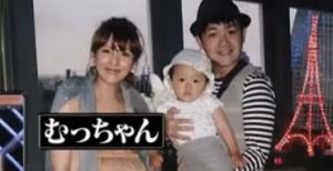 【TV】芸人報道GNN_13.5.6—在线播放—优酷网,视频高清在线观看-2