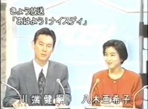 八木亜希子さんと内村光良_-_YouTube
