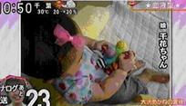 子育てのテレビ情報 ママ・主婦のための情報サイト|Mamainfo.tv