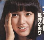 「桃井かおり_若い頃」の検索結果_-_Yahoo_検索(画像)