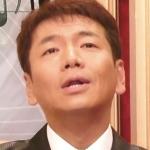 「上田晋也」の検索結果_-_Yahoo_検索(画像)-2