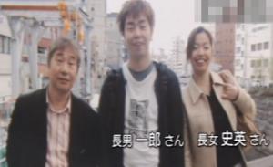 徹子の部屋 蛭子能収_-_Dailymotion動画