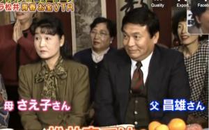 20131006ジャンクS松井秀喜_浜田_-_Dailymotion動画