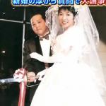 上島竜兵は嫁広川ひかると結婚し、子供はいないが仲が良い