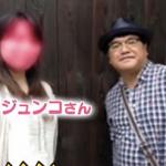 カンニング竹山の嫁淳子の写真あり!幸せすぎる竹山さんの生活が羨ましい