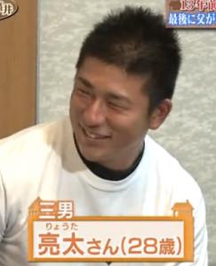 【TV】スーパーからくりTV_140810_土豆_高清视频在线观看
