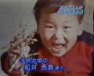 「松井秀喜_子供」の検索結果_-_Yahoo_検索(画像)