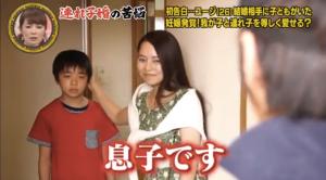 ▶_解決_ナイナイアンサー_2014年7月22日放送分_-_Dailymotion動画