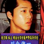 「川合俊一_卒アル」の検索結果_-_Yahoo_検索(画像)