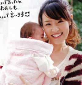 大沢あかねさんの娘さん☆|白金BabyGooseのPeace店上質ガーゼ スタッフブログ_-_店長の部屋Plus_-2