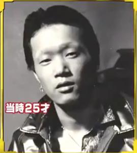 5LDK_田山涼成__3_4__-_YouTube