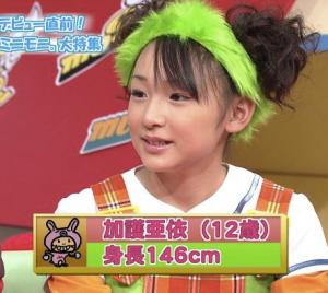 「加護亜依_12歳」の検索結果_-_Yahoo_検索(画像)