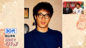 tayama_ryosei4.jpg_440×248_ピクセル