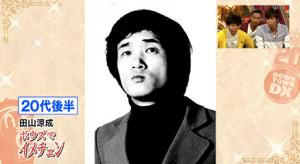 tayama_ryosei3.jpg_440×248_ピクセル