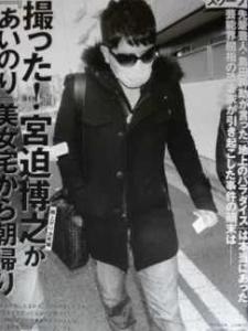 「宮迫_週刊誌」の検索結果_-_Yahoo_検索(画像)