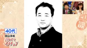 tayama_ryosei5.jpg_440×248_ピクセル