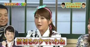 ウチくる__ はるな愛 4月12日_バラエティ動画を視聴!バラ動画-2