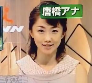 【マニア垂涎】かみまくる裸眼の唐橋ユミ様_-_YouTube
