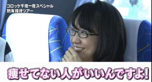 「唐橋ユミ_結婚」の検索結果_-_Yahoo_検索(画像)