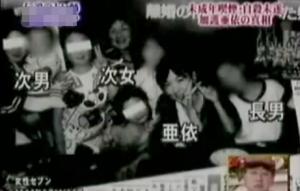 「銀座の母」 加護 亜依 (4分の1)_-_YouTube-2