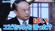 「エビちゃん_田山」の検索結果_-_Yahoo_検索(画像)