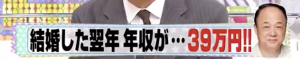 5LDK_田山涼成__4_4__-_YouTube