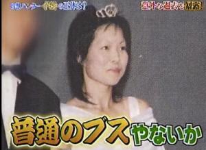 「イモトアヤコ_高校」の検索結果_-_Yahoo_検索(画像)