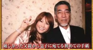 ウチくる__ はるな愛 4月12日_バラエティ動画を視聴!バラ動画