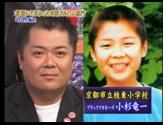 「ブラマヨ小杉_幼少時代」の検索結果_-_Yahoo_検索(画像)